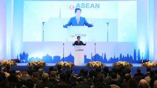 【ASEAN】ビジネス投資サミット 安倍総理スピーチ<全文>