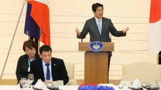 ドゥテルテ大統領来日 日・フィリピン首脳会談・晩餐会、共同声明<全文>