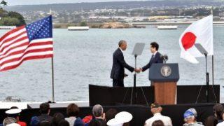 【安倍首相真珠湾訪問】安倍・オバマ演説<日本語・全文>、日米首脳会談<概要>など