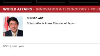 日露首脳会談の意味と「アジアのセキュリティダイヤモンド構想」、インド国会安倍演説