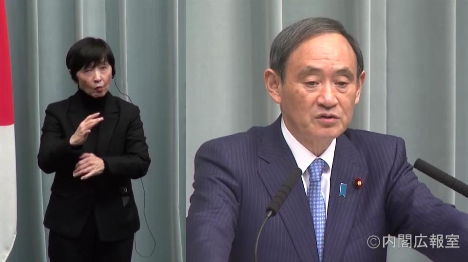 内閣官房長官記者会見 韓国・釜山の慰安婦像設置に対抗措置