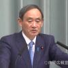 日本政府、韓国の慰安婦像設置に強い対抗措置 スワップ協議中断・駐韓国大使一時帰国など