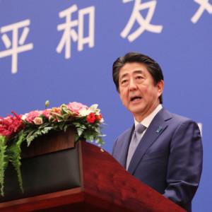 安倍首相 訪中 2018年10月25日