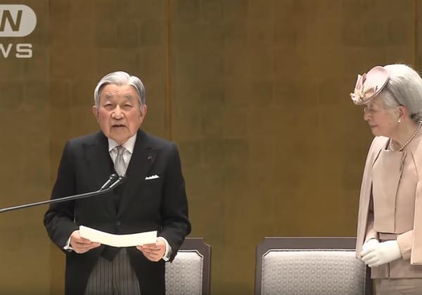 天皇陛下在位30年式典でお言葉全文