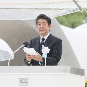 安倍首相 令和元年 広島平和記念式典挨拶