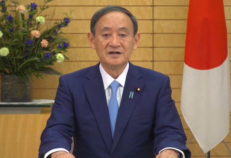 第75回国連総会における菅内閣総理大臣一般討論演説