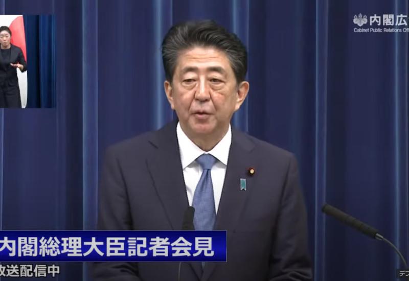 安倍内閣総理大臣記者会見―令和2年8月28日